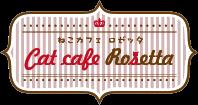 猫カフェ ロゼッタ